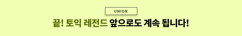 20일만의 레전드